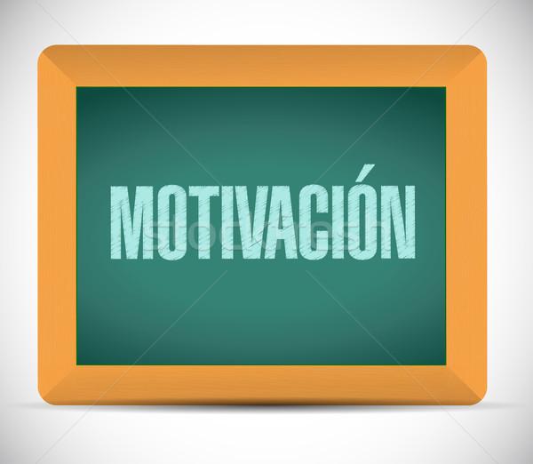 Motivación pizarra signo espanol ilustración diseno Foto stock © alexmillos