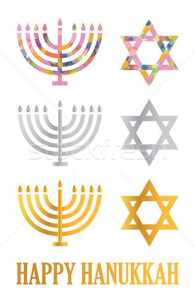 Traditional Hanukkah menorah and davids stars isolated over a wh Stock photo © alexmillos