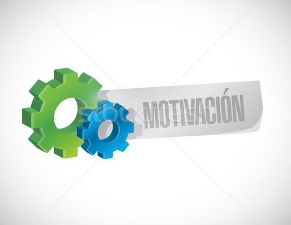 Motivação industrial engrenagem assinar espanhol ilustração Foto stock © alexmillos