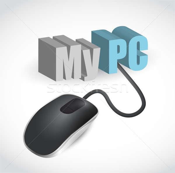 Modern gri bilgisayar fare mavi sözler benim Stok fotoğraf © alexmillos