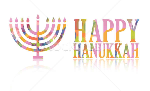 Colorful happy hanukkah isolated over a white background. Stock photo © alexmillos