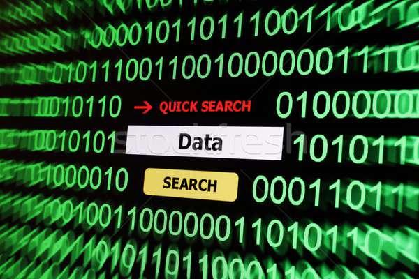 Search for data Stock photo © alexskopje