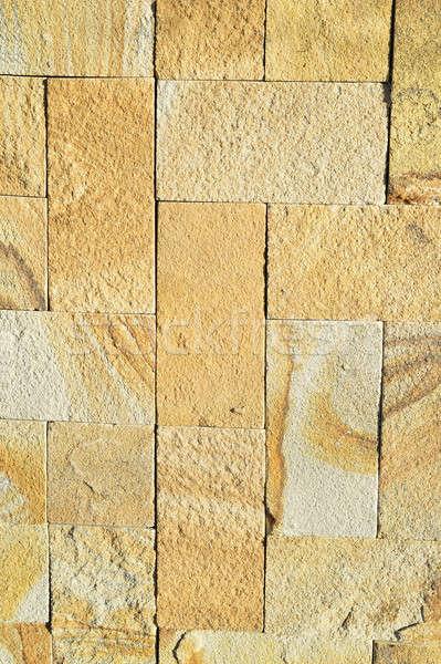 Tuğla duvar ücretsiz uzay fikirler Bina dizayn Stok fotoğraf © AlisLuch