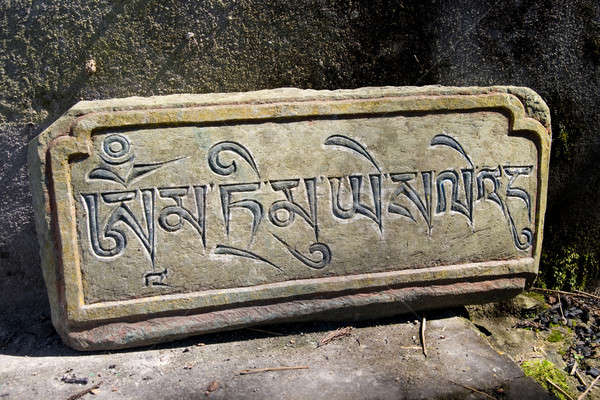 Comprimido gravado pedra fundo rocha Foto stock © All32