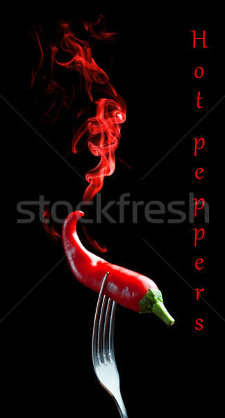 Red hot pepper  Stock photo © All32