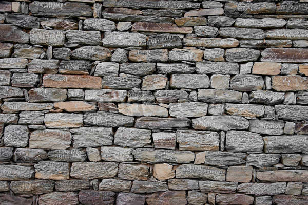 Wall built of natural stone Stock photo © All32
