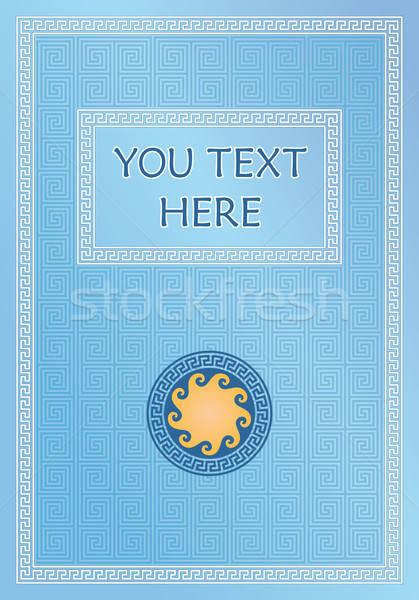 ギリシャ語 タイトル カバー スタイル 紙 ストックフォト © almagami