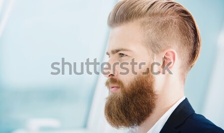 Businessman looks far for the future. Concept of innovation and startup Stock photo © alphaspirit