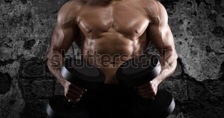Athletic men workout Stock photo © alphaspirit