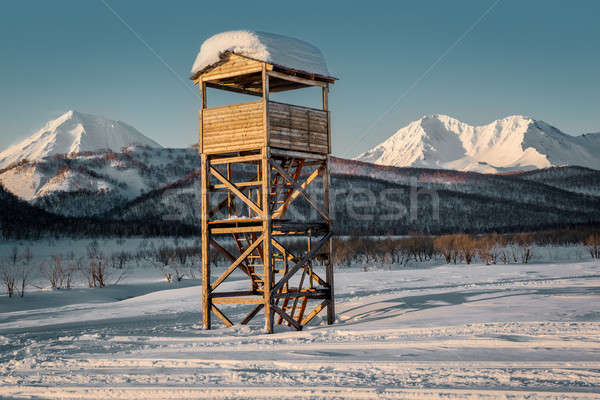 Stock photo: Nalychevo Nature Park. Far East, Kamchatka. Russia