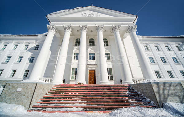 Facade of regional court building. Petropavlovsk-Kamchatsky Stock photo © amok