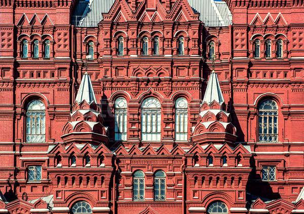 Tarihsel müze Kızıl Meydan Moskova Rusya Stok fotoğraf © amok