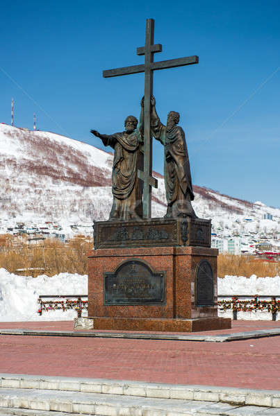 The monument of the holy apostles Peter and Paul. Stock photo © amok