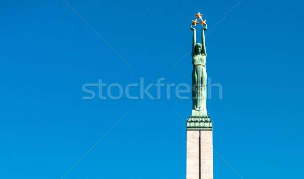自由 センター リガ ラトビア ヨーロッパの 文化 ストックフォト © amok