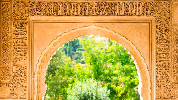 Arch in the Alhambra Palace. Granada, Spain Stock photo © amok