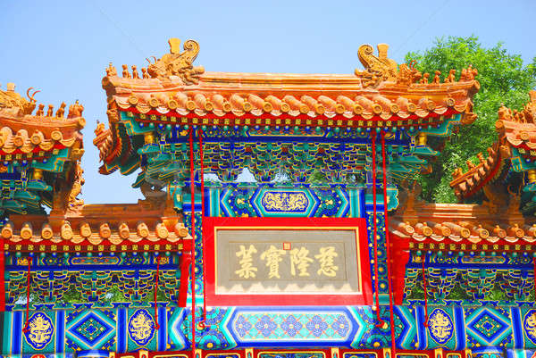 Old chinese gates Stock photo © anbuch