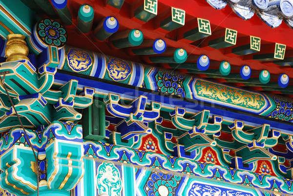 Elemanları Çin çatı renkli tapınak dizayn Stok fotoğraf © anbuch