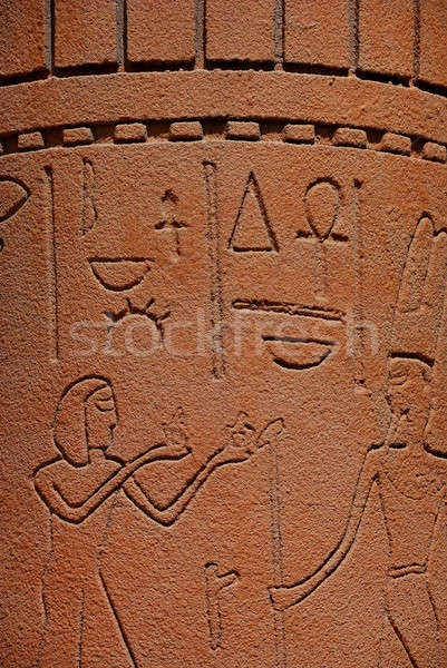 Egypt scripts Stock photo © anbuch