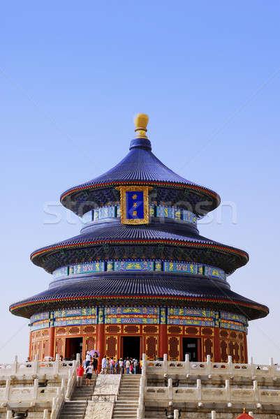 Templo cielo turistas Beijing cielo arte Foto stock © anbuch