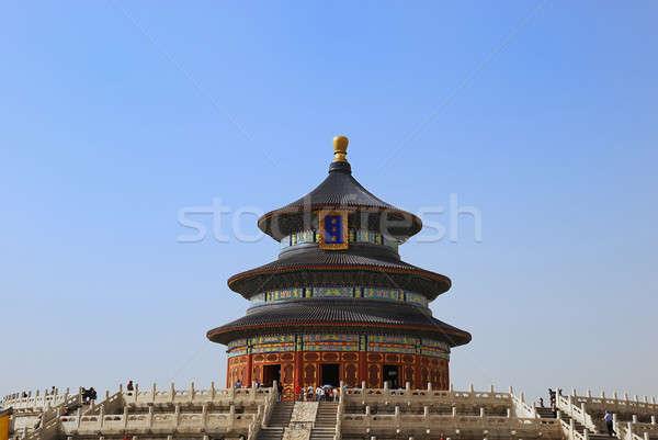 Templom menny turisták Peking égbolt művészet Stock fotó © anbuch