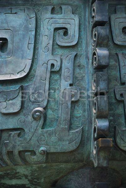 Ancient vat Stock photo © anbuch