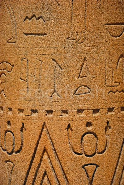 Egypte script steen architectuur god geschiedenis Stockfoto © anbuch
