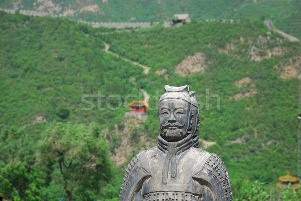 Velho guerreiro China parede natureza Foto stock © anbuch