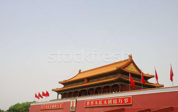 вход Запретный город известный Пекин дома город Сток-фото © anbuch