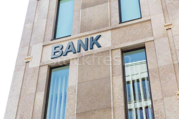 Modern bank building Stock photo © AndreyPopov