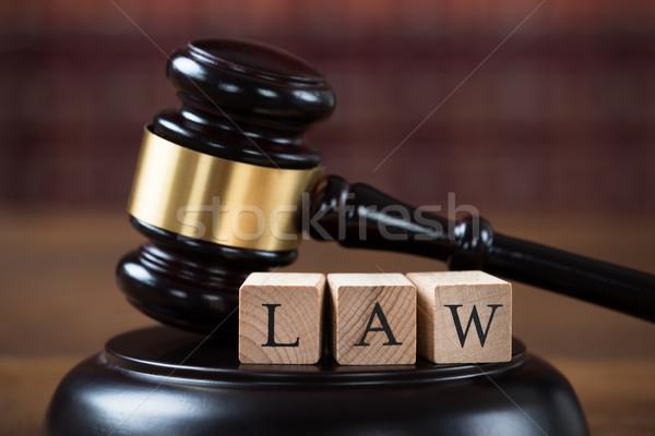Recht Gerichtssaal Tabelle Gerechtigkeit Stock foto © AndreyPopov