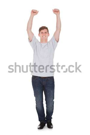 Stock photo: Portrait Of Young Happy Man