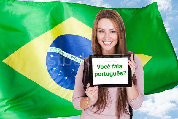 Brazilian Woman Asking Do You Speak Portuguese Stock photo © AndreyPopov