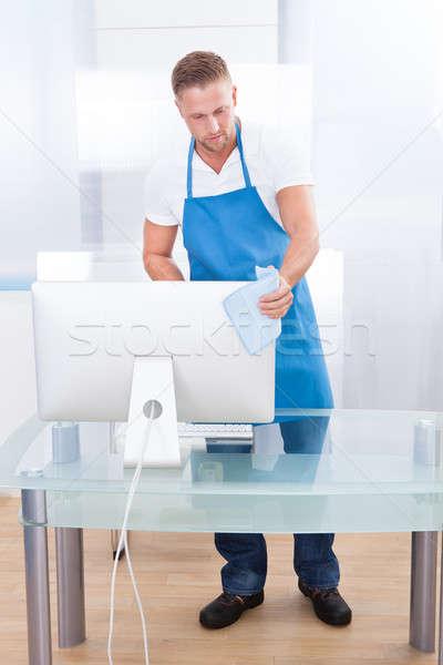 クリーナー 洗浄 オフィス ハンサム 小さな ストックフォト © AndreyPopov