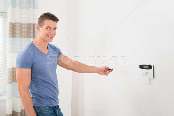Operating Security Door System Stock photo © AndreyPopov