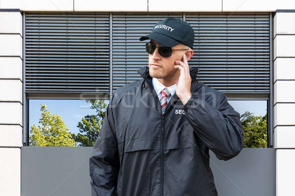 Portrait Of Security Guard Stock photo © AndreyPopov