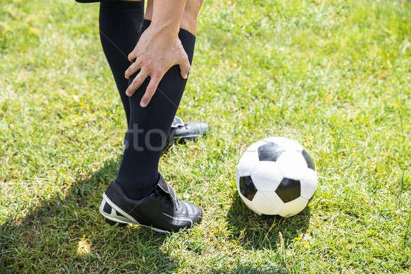 мужчины футболист страдание снизить ногу травма Сток-фото © AndreyPopov