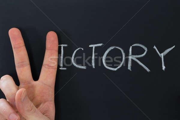 Stockfoto: Vinger · tonen · teken · woord · overwinning