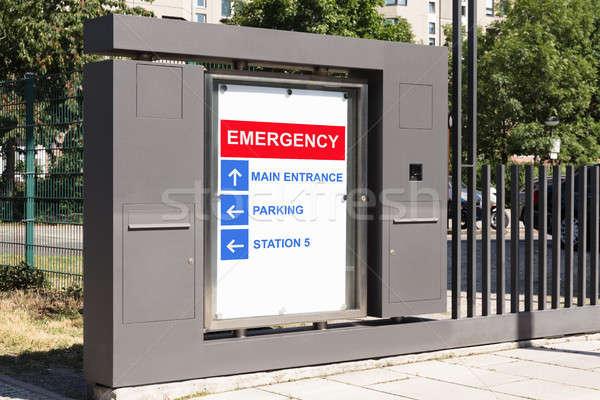 Emergency sign at hospital main entrance Stock photo © AndreyPopov