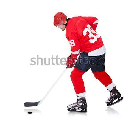 Professionali pattinaggio ghiaccio isolato bianco Foto d'archivio © AndreyPopov