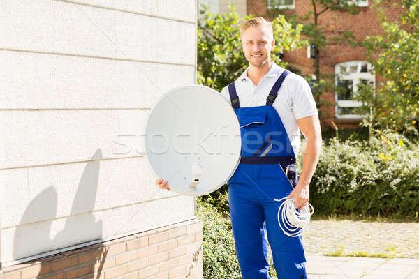 Portrait Of A Happy Male Technician Stock photo © AndreyPopov