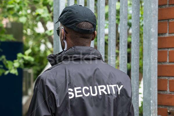 Güvenlik görevlisi erkek siyah üniforma Stok fotoğraf © AndreyPopov