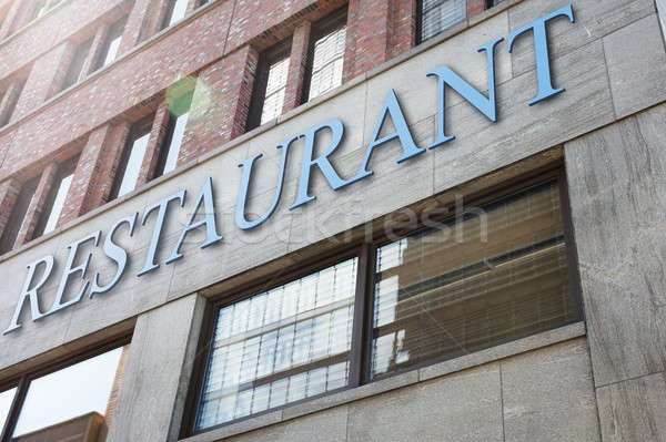 Modern restaurant building in city Stock photo © AndreyPopov