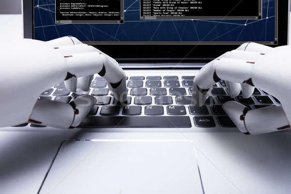 ロボット 入力 ノートパソコン キーパッド クローズアップ ロボットの ストックフォト © AndreyPopov