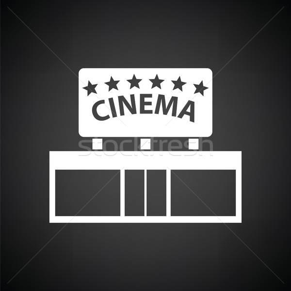 Cinema entrance icon Stock photo © angelp