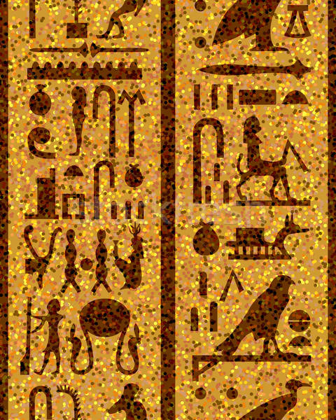 egyptian seamless hieroglyphs Stock photo © angelp