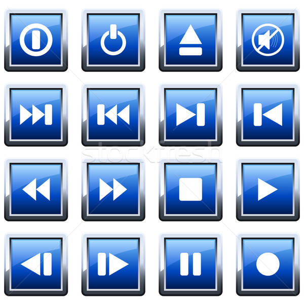 Stock photo: musical icons set