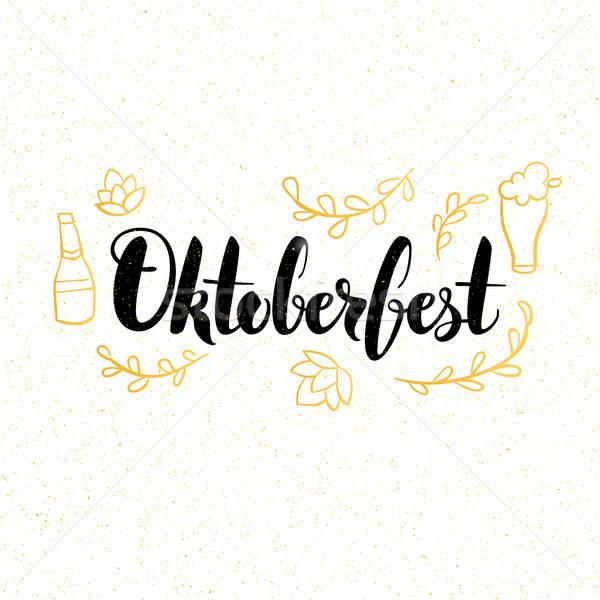 Oktoberfest Karte Bier Festival modernen Schriftkunst Stock foto © Anna_leni