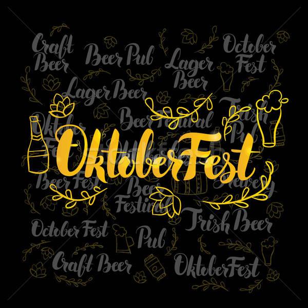 Oktoberfest goud zwarte ontwerp bier vakantie Stockfoto © Anna_leni