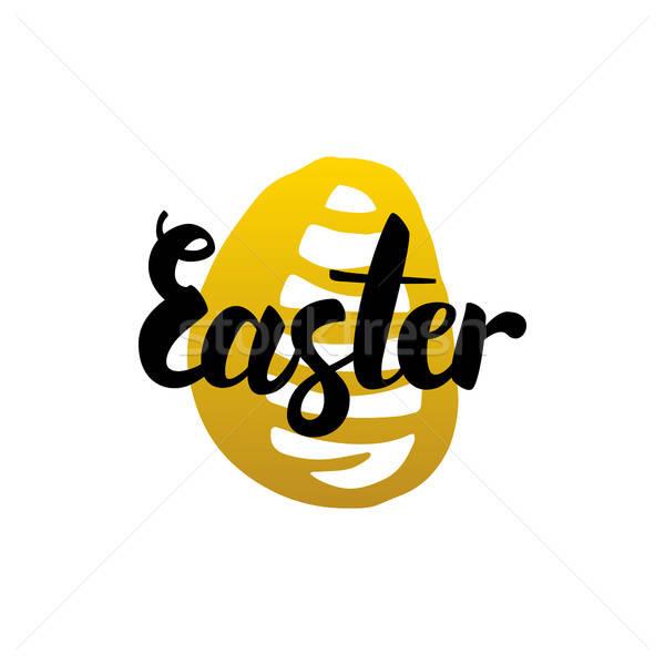 Húsvét kézzel írott kalligráfia tavasz ünnep dizájn elem Stock fotó © Anna_leni