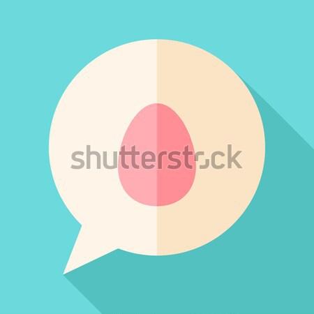речи пузырь пасхальное яйцо круга икона дизайна долго Сток-фото © Anna_leni